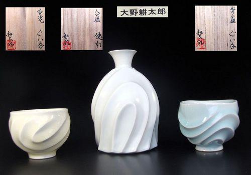 Ono Kotaro Celadon Tokkuri and Guinomi Sake Cups