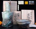Amazing Iga Hanaire and Yohen Chawan by Furutani Kazuya