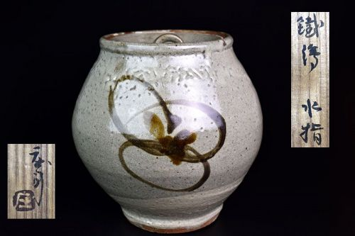 Important Mingei Pottery Mizusashi by LNT Hamada Shoji