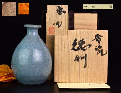 Living National Treasure Nakajima Hiroshi Tokkuri