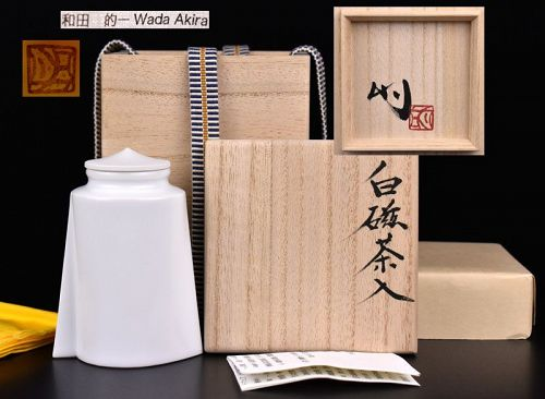Superb Contemporary Hakuji Chaire Tea Caddy by Wada Akira