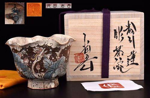 Spectacular Ikeda Shogo Kohiki Chawan Tea Bowl