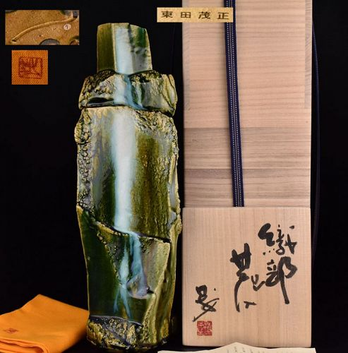 Must See!  Oribe Vase by Higashida Shigemasa