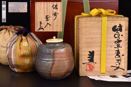 Bizen Yohen Chaire by Fujiwara Ken