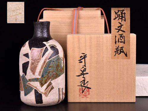 Tokkuri Sake Flask by Wada Morihiro