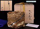 Gorgeous Bizen Chawan Tea Bowl by Ichikawa Toru