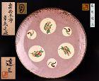 Must See !!! Mashiko Plate by LNT Shimaoka Tatsuzo