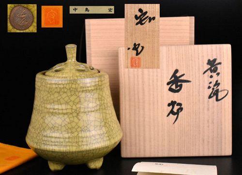 Stunning Celadon Koro by Living National Treasure Nakajima Hiroshi