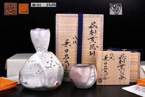 Fantastic Kurinuki Hagi Sake Set by Kaneta Masanao