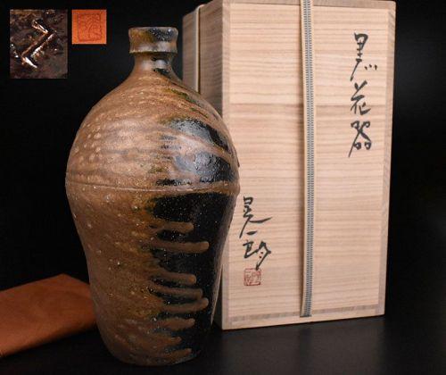 Spectacular Kuro Bizen Vase by Isezaki Koichiro