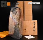 Incredible Kakurezaki Ryuichi Bizen Vase  Must See !!!
