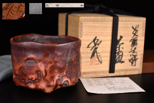 "Incredible Enbu Shino Chawan Tea Bowl by Yamada Kazu ""Still on Fire"""
