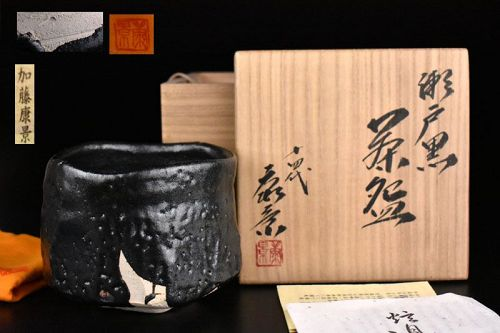 Exceptional Seto-guro Chawan Tea Bowl by Kato Yasukage XIV