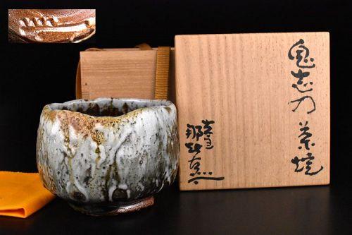 Important Tsukigata Nahiko Oni Shino Chawan Tea Bowl