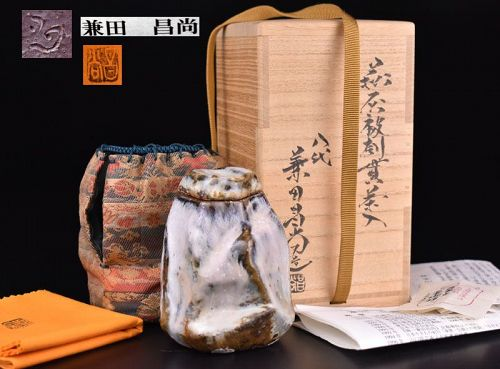 Hagi Hai-yu Kurinuki Chaire Tea Caddy by Kaneta Masanao Must See !!