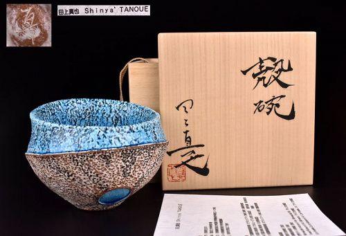 Fantastic Tanoue Shinya Chawan Tea Bowl