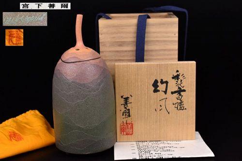 Fantastic Koro Incense Burner by Miyashita Zenji
