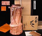 Spectacular Shino Vase by Kato Yasukage XIV