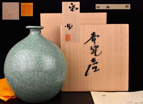 Living National Treasure Nakajima Hiroshi Seiji Tsubo