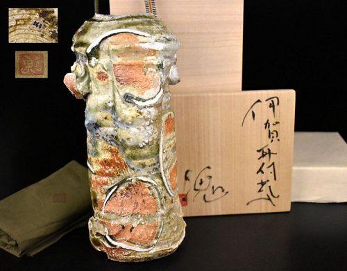 Iga Mimitsuki Vase by Tsujimura Kai