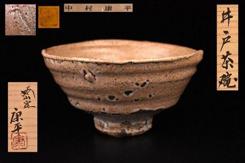 Exhibited Ido Chawan Tea Bowl by Nakamura Kohei
