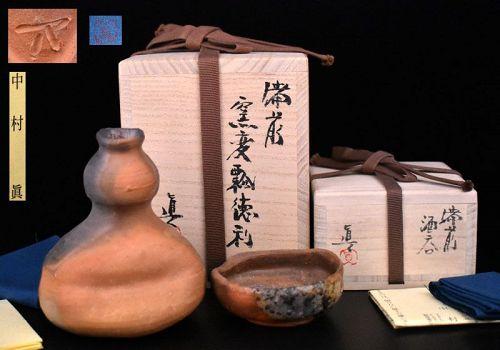 Bizen Yohen Gourd-Shaped Tokkuri and Guinomi Set by Nakamura Makoto