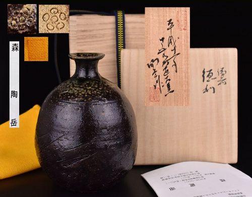 Black Bizen Tokkuri by Mori Togaku