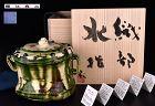 Must See !!! Oribe Mizusashi by Koie Ryoji