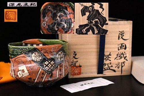 Fukami Fuminori Manga Oribe Chawan Tea Bowl