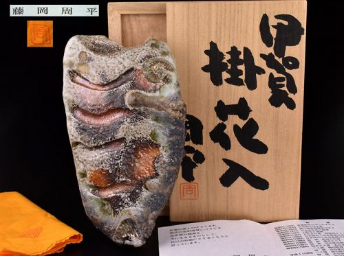 Spectacular Yohen Iga Hanging Wall-vase by Fujioka Shuhei