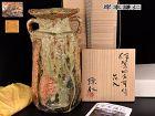 Masterpiece Mimitsuki Iga Vase by Kishimoto Kennin Must See !!!