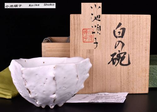 Shiro Chawan Tea Bowl by Koike Shoko