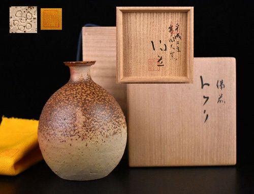 Bizen Tokkuri by Mori Togaku