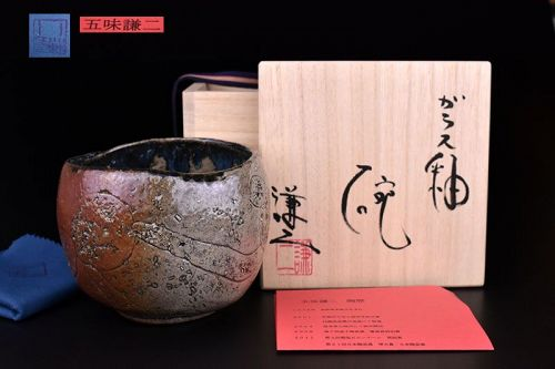 Spectacular Contemporary Chawan Tea Bowl by Gomi Kenji