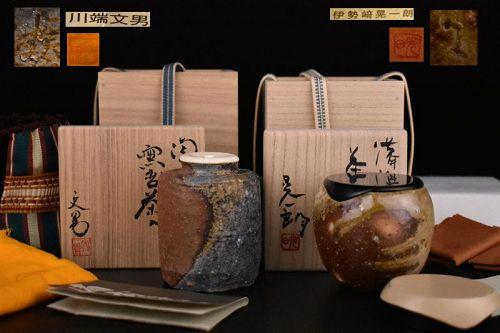 Two Fantastic Bizen Chaire by Kawabata Fumio and Isezaki Koichiro
