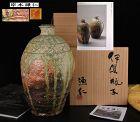 Exhibited Iga Vase by Kishimoto Kennin