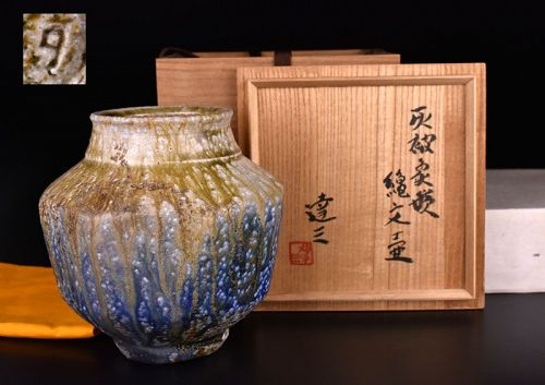 Incredible Ash-glazed Tsubo by LNT Shimaoka Tatsuzo
