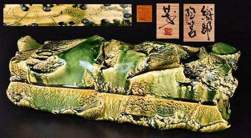 Breathtaking Higashida Shigemasa Oribe Ceramics Box