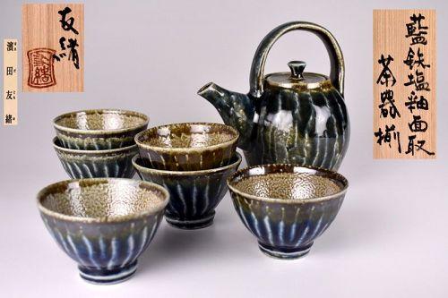 Salt Glazed Mashiko Tea set by Hamada Tomoo