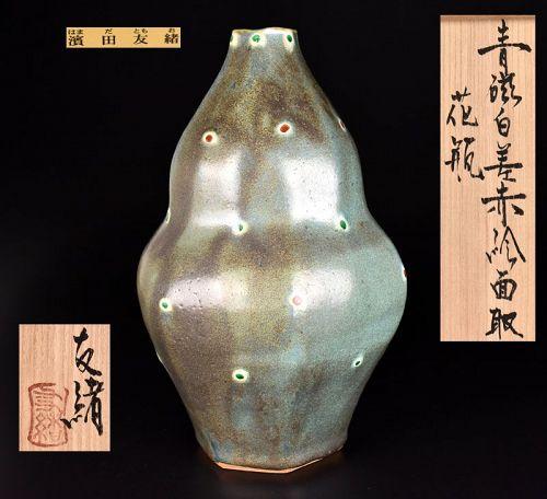 Contemporary Mashiko Tsubo Vase by Hamada Tomoo