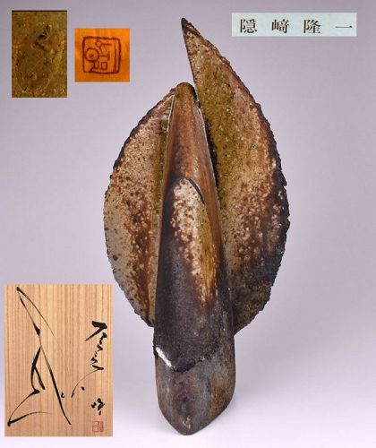 "Museum Quality ! Bizen Sculpted Vase ""Phalanx"" by Kakurezaki Ryuichi"