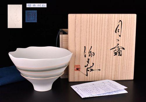 Fukumoto Fuku Modern Contemporary Chawan Tea Bowl