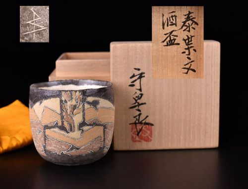 Wonderful Sake Cup by Wada Morihiro