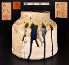 Museum Quality ! Oribe O-Tsubo by Koie Ryoji ,Must See !!