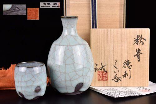Celadon Sake Set by Wakao Makoto