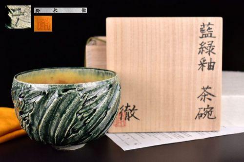 Suzuki Tetsu Indigo-green Chawan Tea Bowl