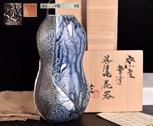 Masterpiece!  Yohen Soda Vase by Matsuzaki Ken