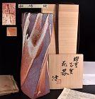 Superb Spiraling Yohen Shino Vessel by Matsuzaki Ken