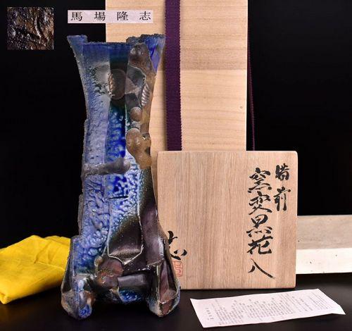 Wonderful Bizen Yohen Kuro Flower Vase by Baba Takashi
