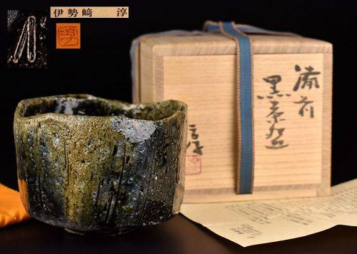 Incredible Living National Treasure Isezaki Jun Bizen Kuro Chawan